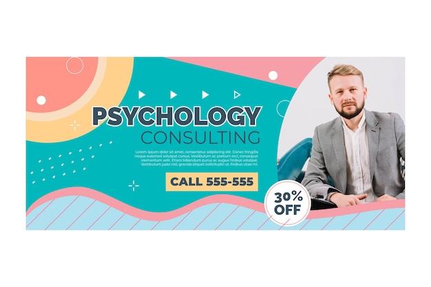 Sjabloon voor spandoek van psychologie Gratis Vector