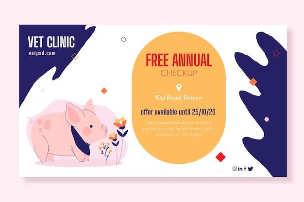 Sjabloon voor spandoek van veterinaire kliniek Gratis Vector