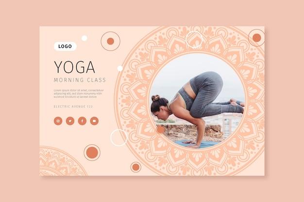 Sjabloon voor spandoek van yoga ochtend klasse Premium Vector