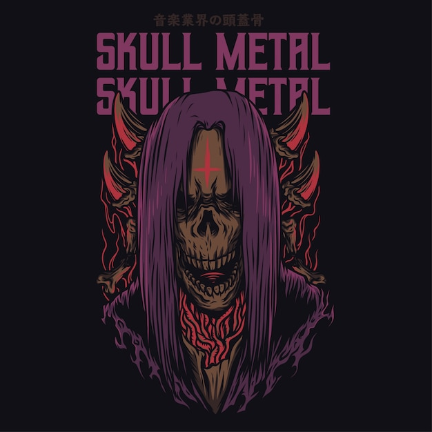Skull metal cartoon grappige illustratie Premium Vector
