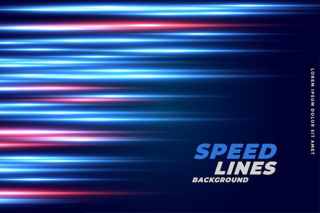 Snelle snelheid lijnen beweging met gloeiende blauwe en rode lichten achtergrond Gratis Vector