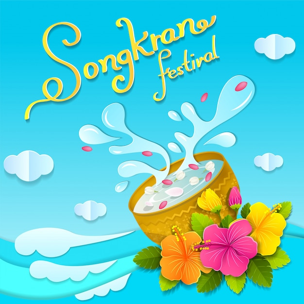 Songkran festival paper cut Premium Vector