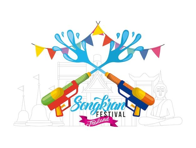 Songkran waterfestival Premium Vector