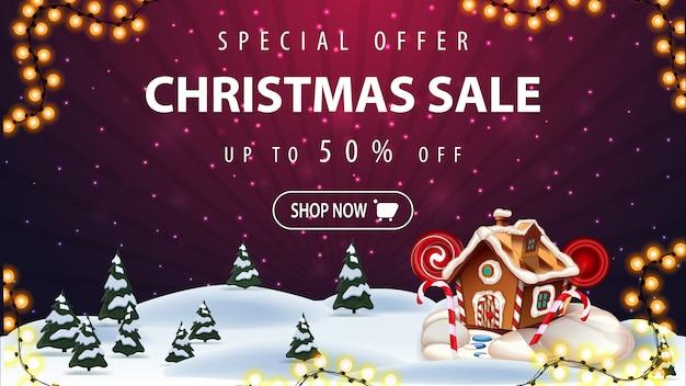 Speciale aanbieding, kerstuitverkoop, tot 50% korting Premium Vector