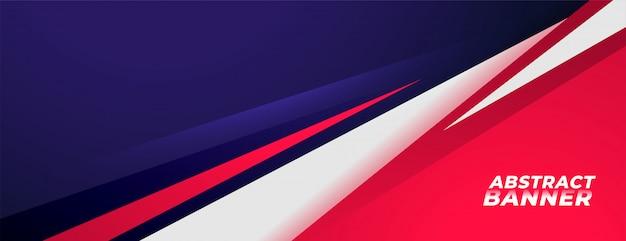 Sport stijl achtergrond bannerontwerp in rode en paarse kleuren Gratis Vector