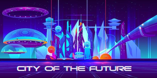 Stad van de toekomst 's nachts met gloeiende neonlichten en glanzende bollen. Gratis Vector
