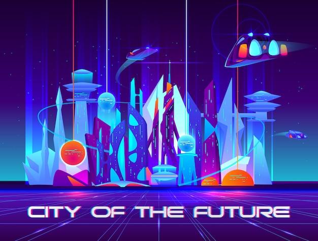 Stad van de toekomst 's nachts met levendige neonlichten en glanzende bollen. Gratis Vector