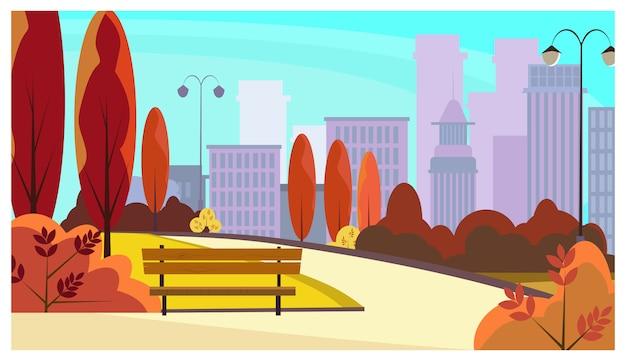 Stadspark loopbrug met herfst bomen, struiken, banken, lantaarns Gratis Vector