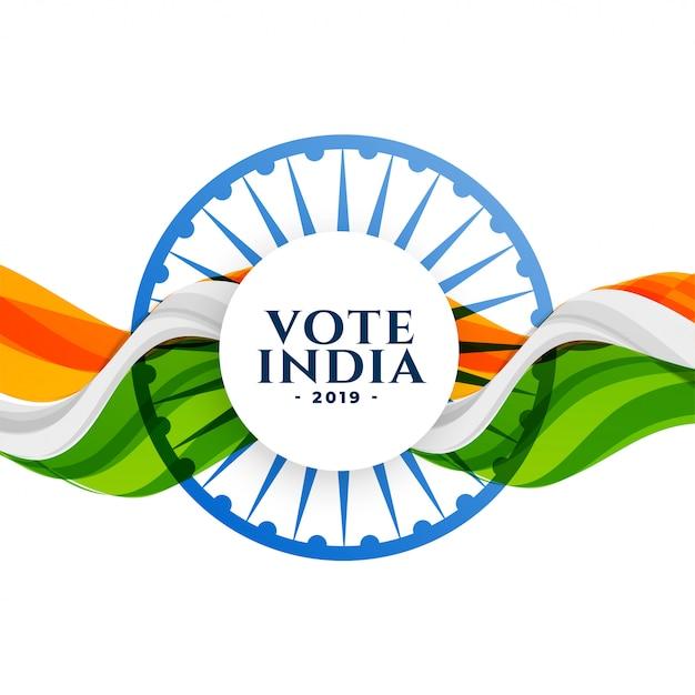Stem de verkiezingsachtergrond van india met vlag Gratis Vector