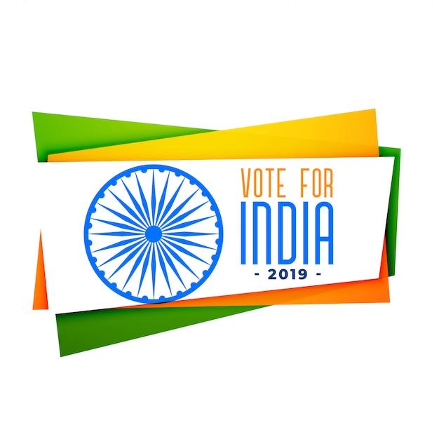 Stem india banner in tri-kleur Gratis Vector