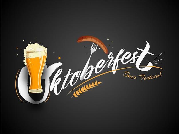 Stijlvol oktoberfest bierfestival met tekst en wijnglas Premium Vector