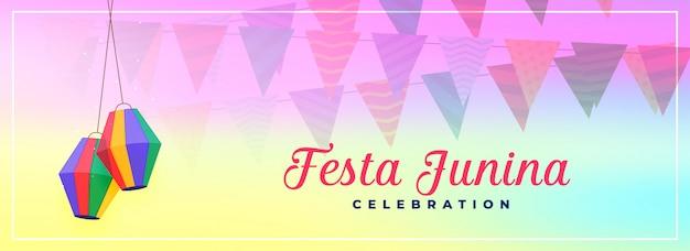 Stijlvolle festa junina brazilië festival banner Gratis Vector