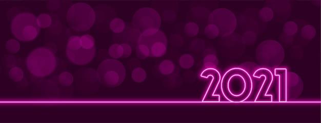 Stijlvolle neon paarse bokeh licht achtergrond Gratis Vector