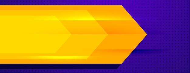 Stijlvolle paarse en gele abstracte banner Gratis Vector