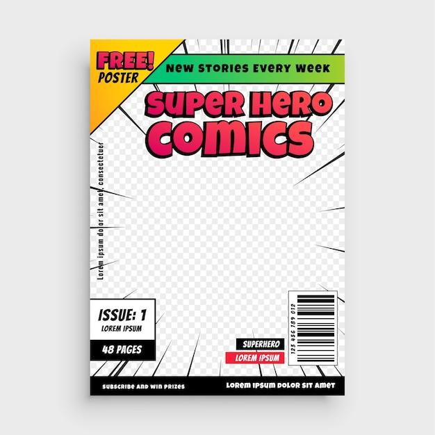 Super comics omslagpagina sjabloonontwerp Gratis Vector