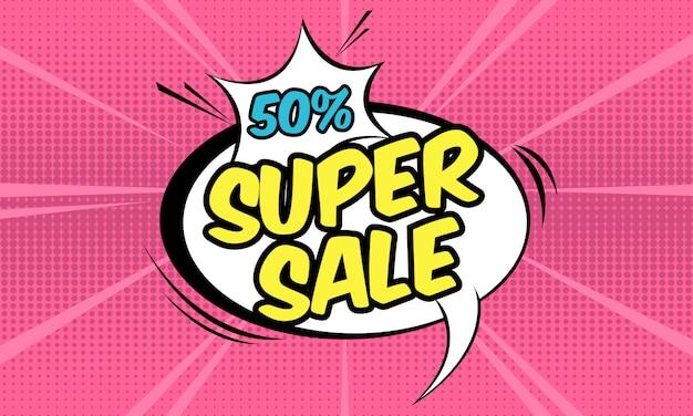 Super verkoop banner sjabloon Premium Vector