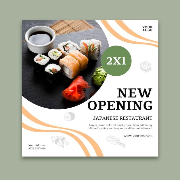Sushi restaurant vierkante sjabloon folder Gratis Vector