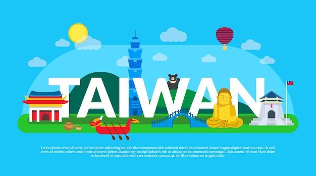 Taiwan woord met monumenten Gratis Vector