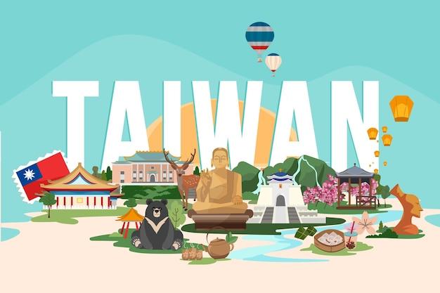 Taiwan woord met oriëntatiepunten Premium Vector