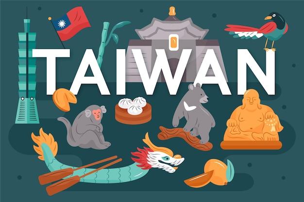 Taiwan woord met oriëntatiepuntenontwerp Premium Vector