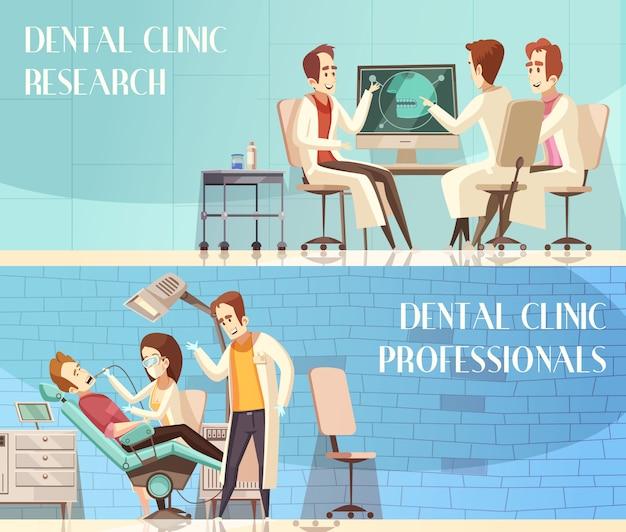 Tandheelkundige kliniek horizontale banners Gratis Vector
