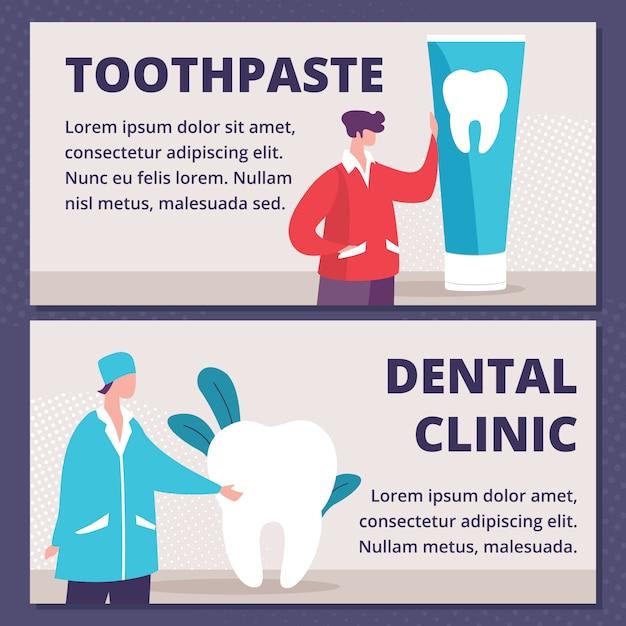 Tandpasta, tandheelkundige kliniek platte advertentiebanners Premium Vector