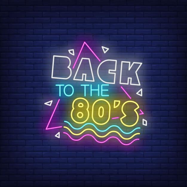 Terug naar jaren 80 neon belettering. Gratis Vector