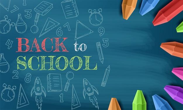 Terug naar school met schoolitems en elementen. achtergrond en poster voor terug naar school Premium Vector