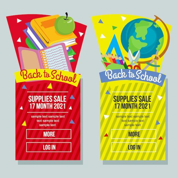 Terug naar school verkoop banner verticale school object Premium Vector