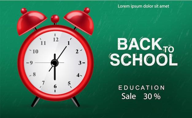 Terug naar school verkoop banner voor onderwijs kortingen en aanbiedingen Premium Vector