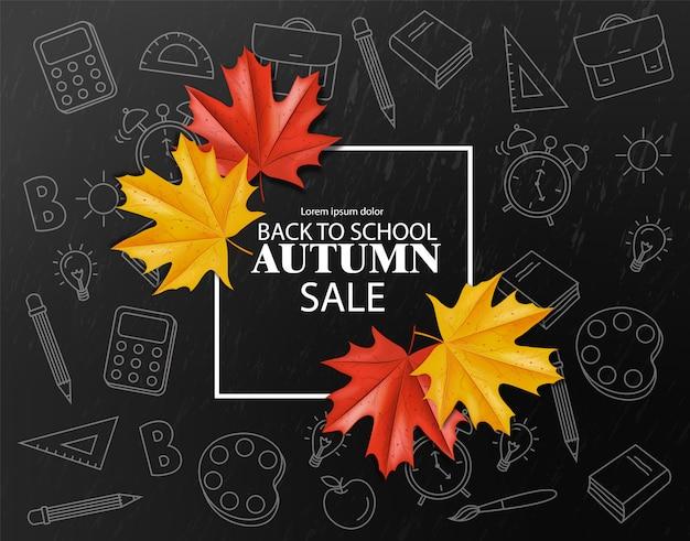 Terug naar school vierkante verkoop banner voor korting en aanbieding Premium Vector