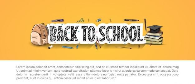 Terug naar schoolaccessoires Premium Vector