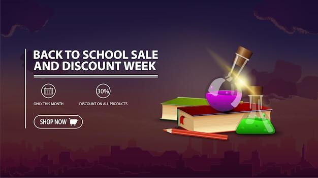 Terug naar schoolverkoop en kortingsweek, kortingsbanner met stad op achtergrond Premium Vector