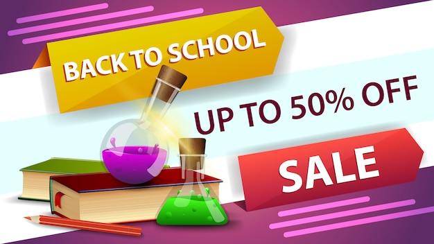 Terug naar schoolverkoop, horizontale kortingswebbanner voor uw website Premium Vector