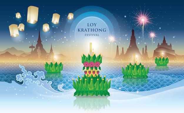 Thais loy krathong-festival Premium Vector