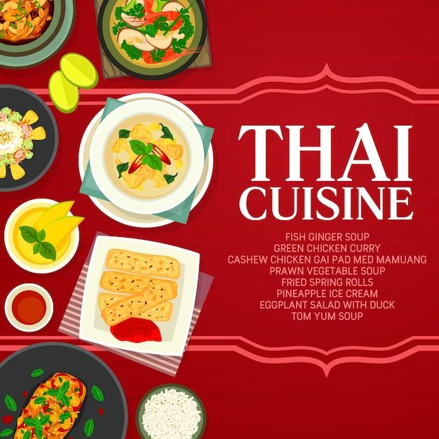 Thaise keuken ananasijs, visgember soep en cashew kip gai pad Premium Vector
