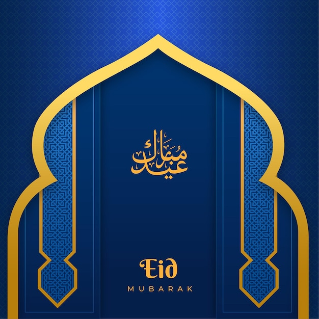 Traditioneel blauw en gouden ontwerp eid mubarak Gratis Vector