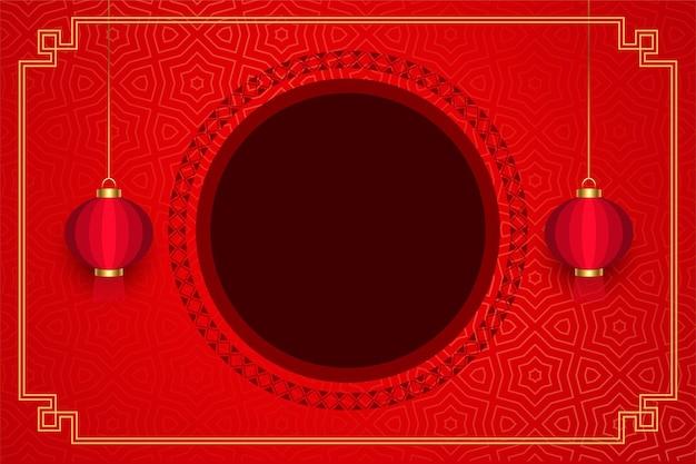 Traditioneel chinees frame rood met lantaarns Gratis Vector