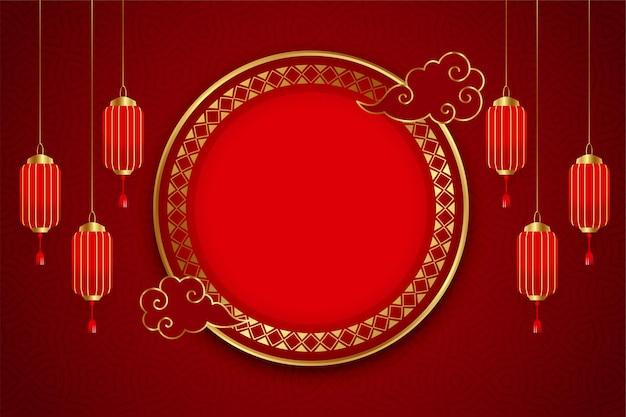 Traditioneel chinees wenskaartdecor met lantaarns Gratis Vector