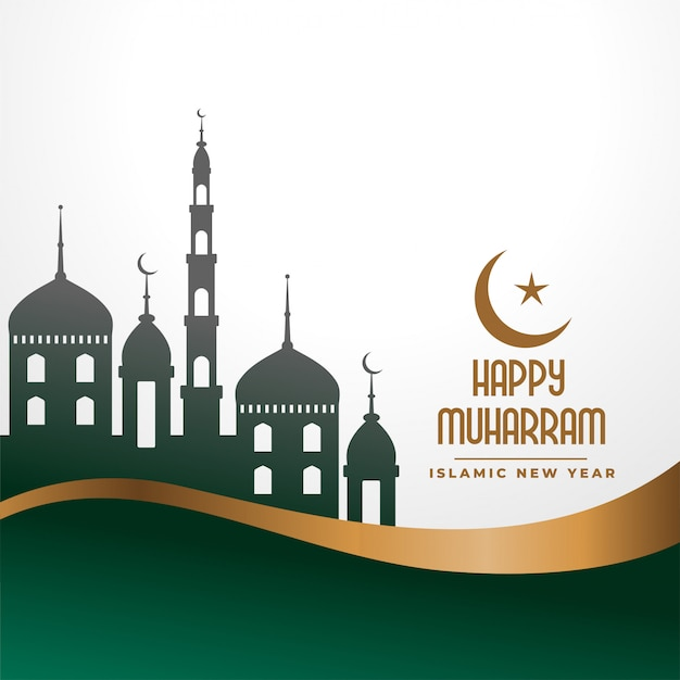 Traditioneel festival van gelukkige muharram achtergrond Gratis Vector
