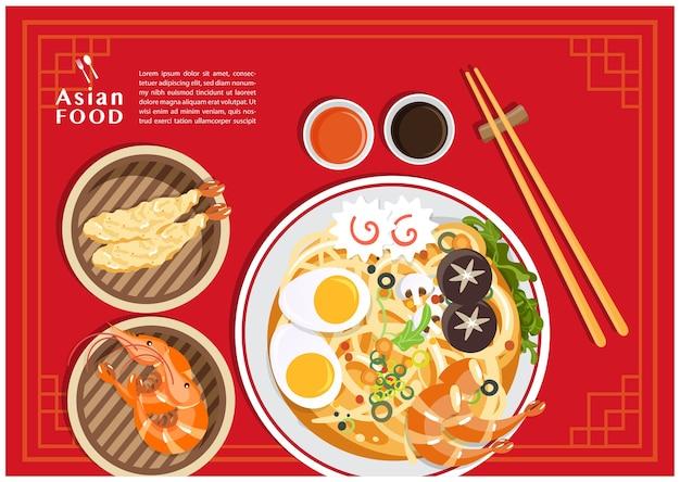 Traditionele chinese soep met noedels, noedelsoep in chinees kom aziatisch eten Premium Vector