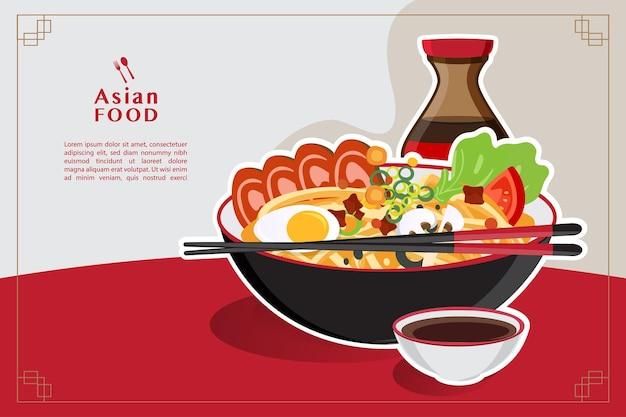 Traditionele chinese soep met noedels, noedelsoep in de chinese illustratie van het kom aziatische voedsel Premium Vector