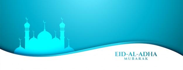Traditionele eid al adha bakrid festival blauwe banner Gratis Vector