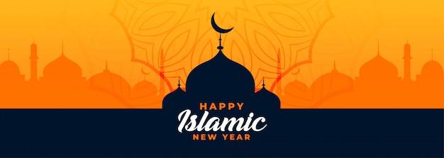 Traditionele islamitische nieuwe jaar vakantie banner Gratis Vector