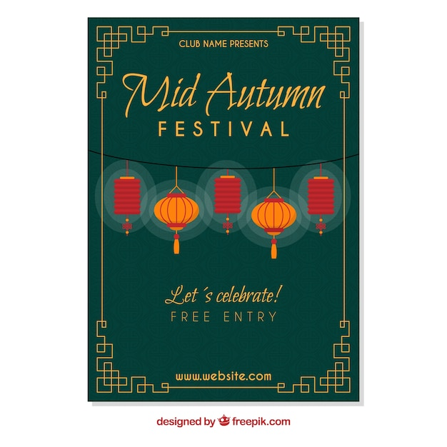 Traditionele poster voor het midden van de herfstfeest Gratis Vector