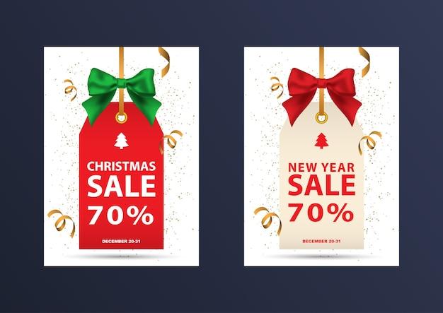 Twee kortingsbonnen voor kerstmis. Premium Vector