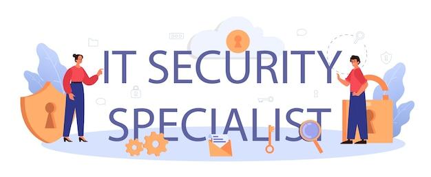 Typografische koptekst van it-beveiligingsspecialist. idee van digitale gegevensbescherming en veiligheid. Premium Vector