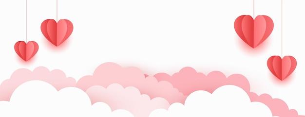 Valentijnsdag banner in papier gesneden stijl Gratis Vector