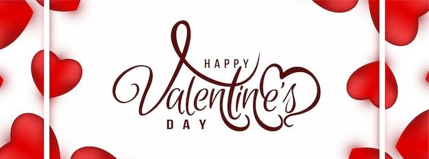 Valentijnsdag elegante liefde elegante sjabloon voor spandoek Gratis Vector