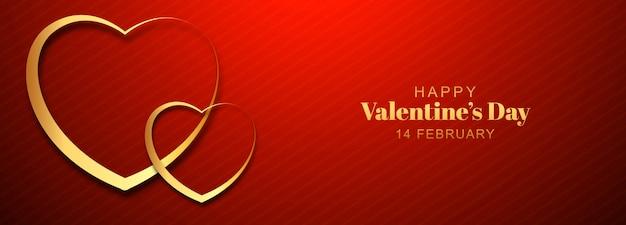 Valentijnsdag kaart met banner Gratis Vector